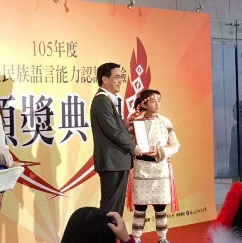 803李婷婷太魯閣語全國最高分接受頒獎